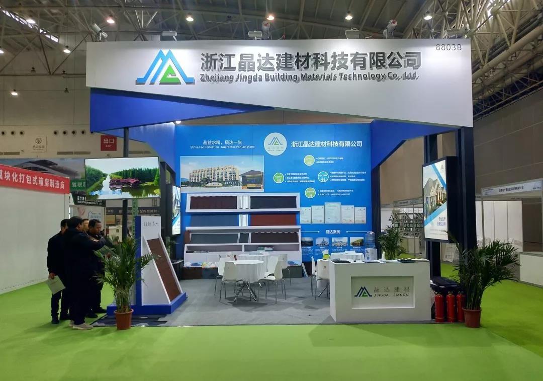 晶達武漢行:2019武漢國際建筑科技博覽會圓滿收官