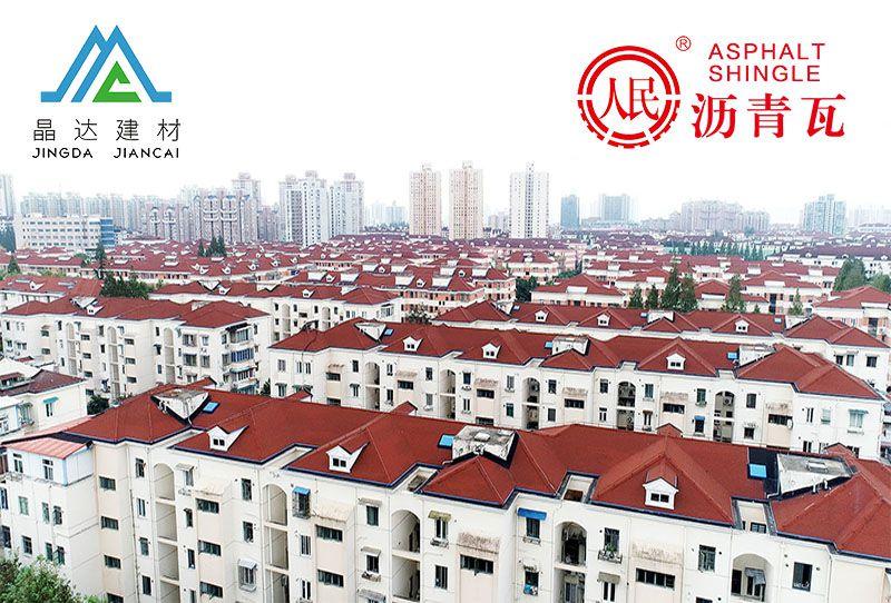 喜大普奔!晶達建材再度入選《2020年上海市住宅修繕工程材料推優產品名錄》