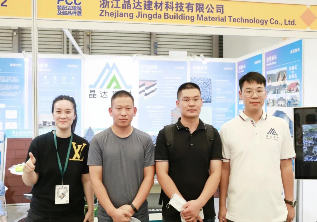 晶達上海行:2020上海綠色國際建筑建材博覽會圓滿收官