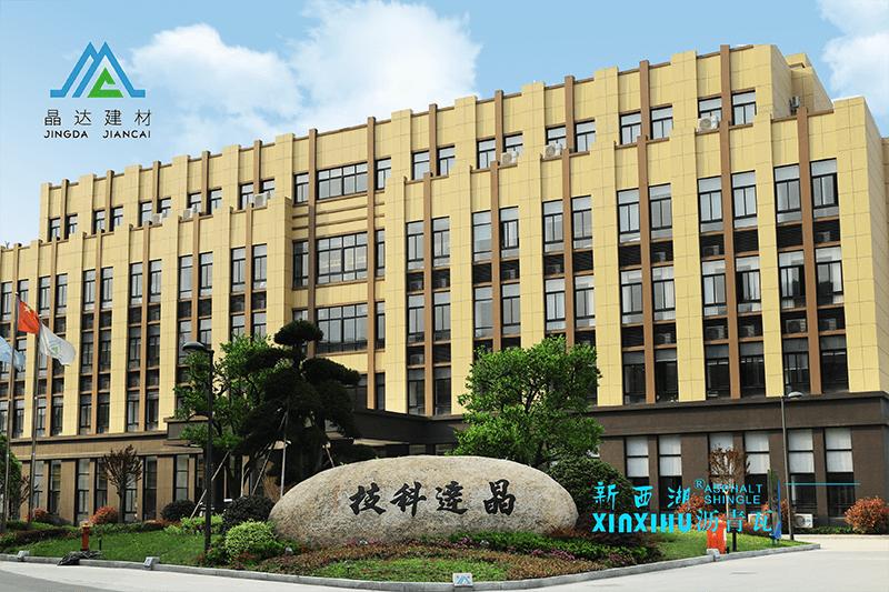 浙江晶達建材科技有限公司